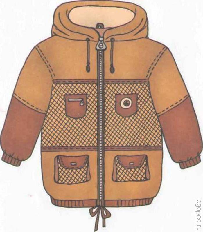 Картинки одежды для детей для занятий пальто