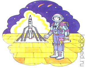 Лексическая тема 'Космос'.