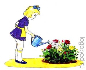 Материалы к лексической теме 'Цветы'