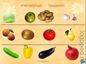 Презентация 'Фрукты и овощи'