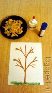 Логопедическое занятие Осень