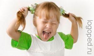 Проблемы развития речи у детей