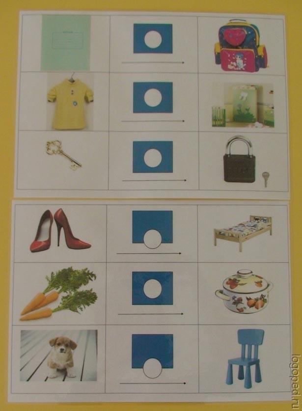 предметные картинки на развитие грамматического строя речи этим фотографиям