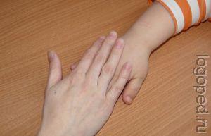 Массаж кистей рук. Рис.1
