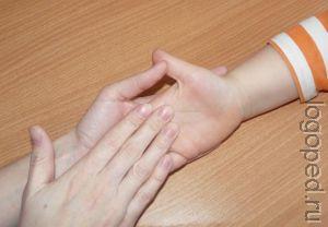 Массаж кистей рук. Рис.2