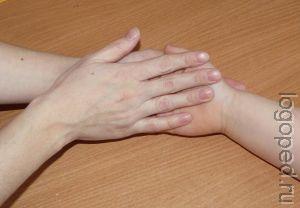 Массаж кистей рук. Рис.5