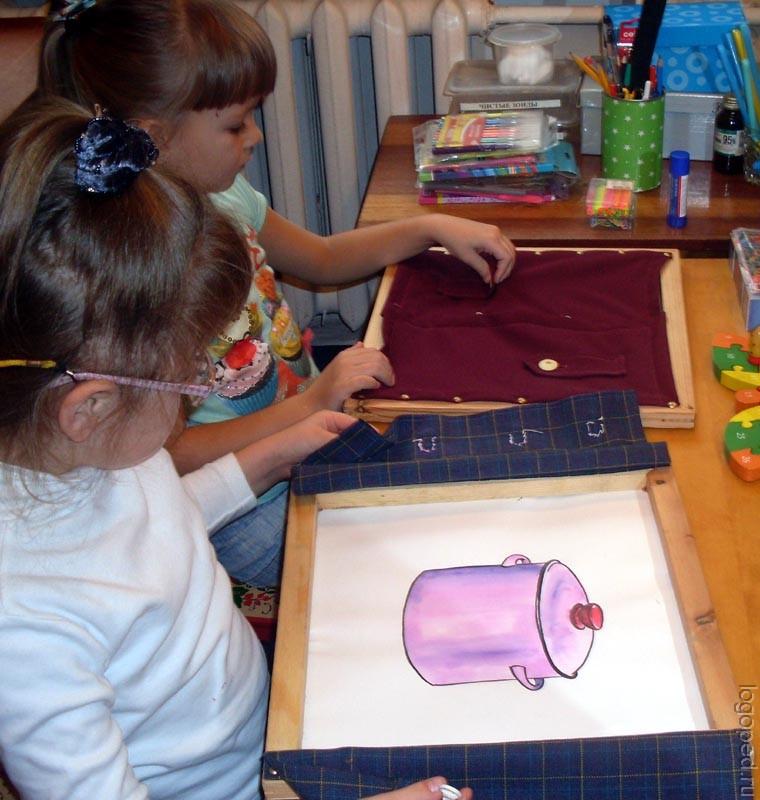 план конспект логопедического фронтального занятия по теме игрушки в детском саду в группе с онр