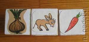 Логопедические игры. Волшебные кубики.