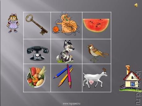 логопед ру конспекты занятий по обучению грамоте знакомство со звуками