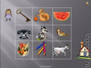 Дидактическая игра – презентация на звук K.