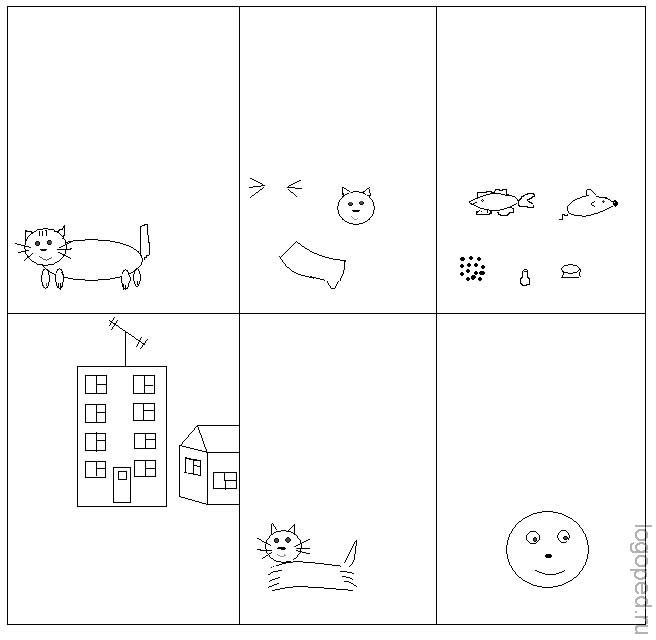 Схема описания домашнего