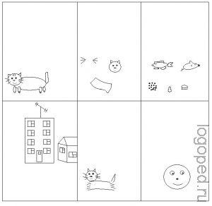 Схема описания домашнего животного.