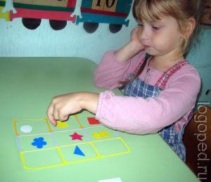 Игровые задания по развитию речи и плоскостному ориентированию.