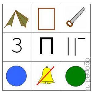 Использование мнемотаблиц при обучении детей грамоте - рис 1