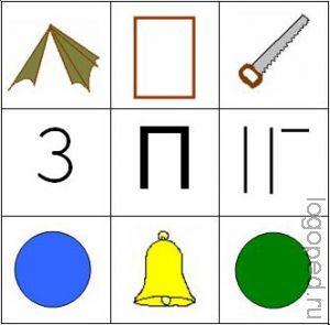 Использование мнемотаблиц при обучении детей грамоте - рис 3