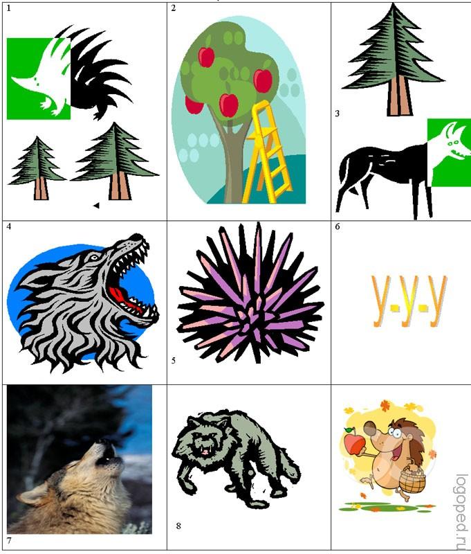 конспект логопеда дикие животные
