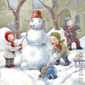 Лексическая тема 'Зимние забавы'.